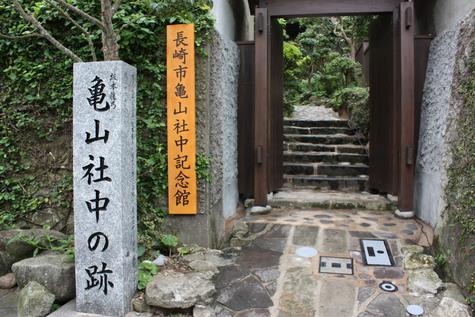 20120409_Kameyama_Shachu