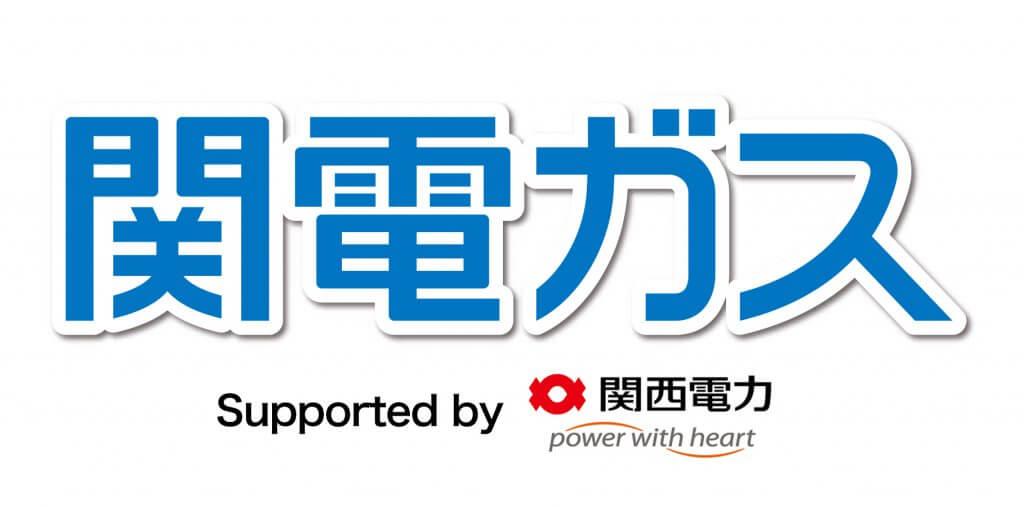 関西 電力